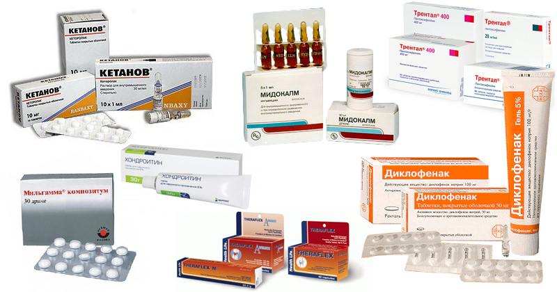 Препараты для медикаментозной терапии