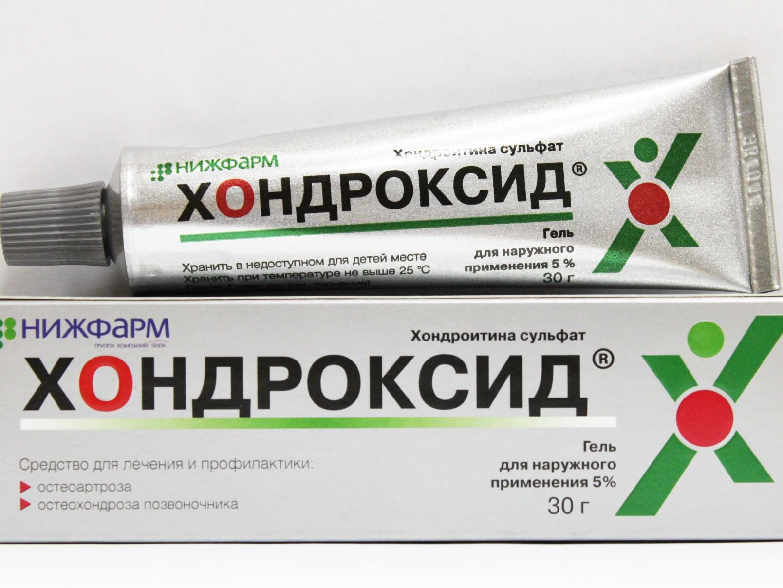 Изображение - Какая мазь лучше для суставов коленей 0-K-6-Hondroksid